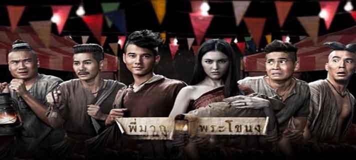 Film-Horor-Thailand-Paling-Seram-07