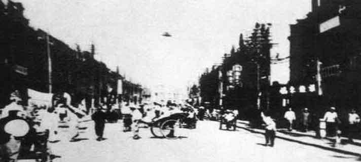 Penampakan Ufo Asli Tanpa Rekayasa – Gambar Paling Unik