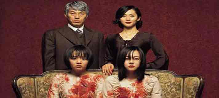 Film Horor Korea Terseram