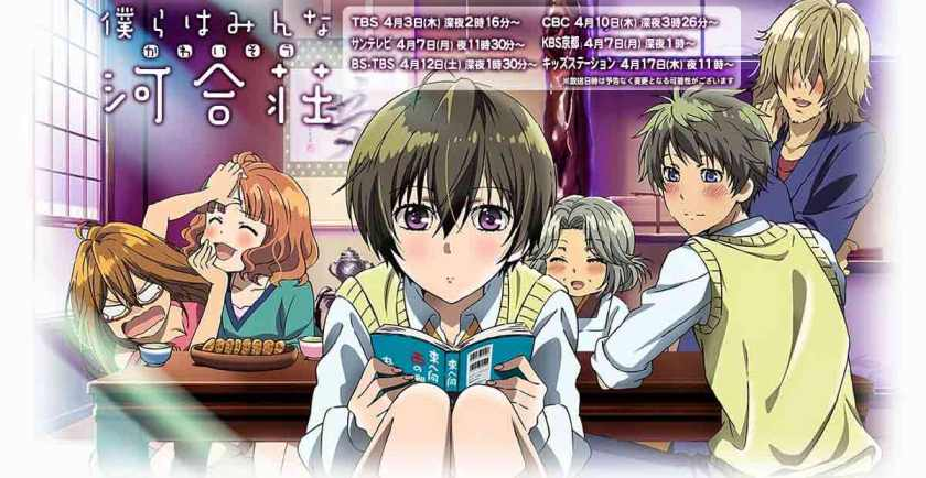 Anime-Komedi-Romantis-Terbaik-07