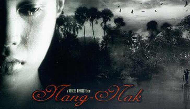 Film Horor Asia Terseram