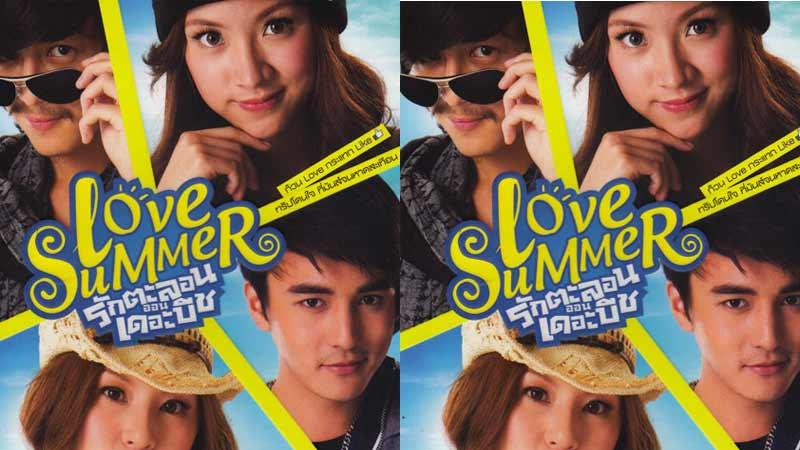 Film Komedi Romantis Thailand