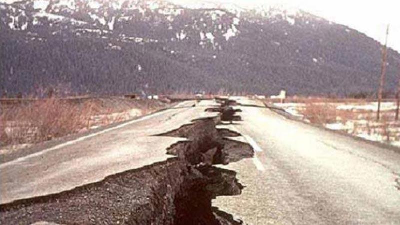 Gempa Bumi Terdahsyat