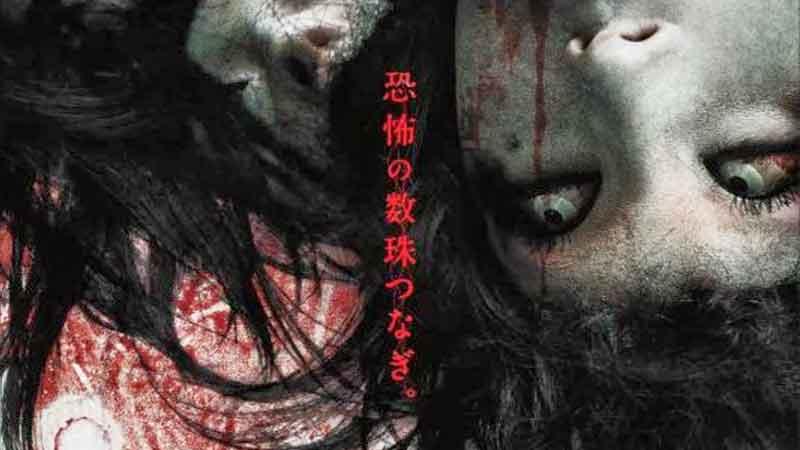 Film Horor Jepang Terseram